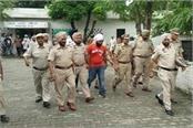 badmash dilpreet singh dhaha was acquitted court
