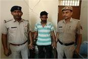 kaliyugi absconding after raping girl police arrested