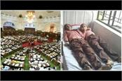issue of injuries to children due to falling hyritation wire in assembly