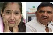 tv channels bjp leader making fun of a sad father for trp
