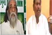 jharkhand two former cm shibu soren arjun munda condole ak roy s demise