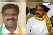 karnataka crisis two independent mlas who reached the supreme court