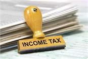 income tax return fills up to 31 august fines will not take place