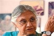 sheila dakshita kapurthala has been deep relation