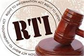 mps reject the amendment in rti act it is  stabbing  in cic s back former cic