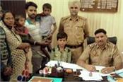 police handed over missing brothers to relatives