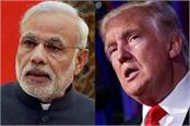 indian economy problems and solutions