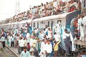 population explosion  is the root cause of all the country s problems