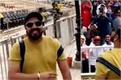 punjabi singer mika singh video viral