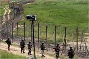 300 km borders sealed due to red alert in border range
