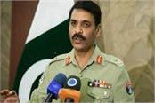 pak army gets chilly after seeing the kingship of raw