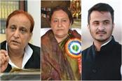 fir filed against azam khan including his wife and son