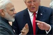 india u s to hold 2 2 dialogue today