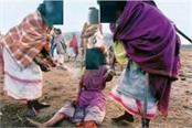 woman force fed human excreta in nepal