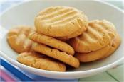 britannia biscuit prices to be expensive