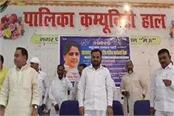 development of district is not stopping despite mukhtar ansari and atul rai bsp