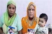 missing 2 boys in kuwait