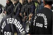 terror funding case