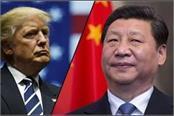 trump cites hong kong concerns in talks with china