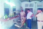 home guards shot dead due to enmity