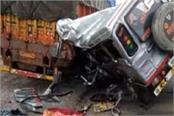jeep dragged into parked truck 3 dead and 5 injured
