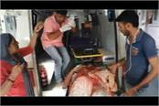 husband shoots wife injured quarrel due to minor dispute