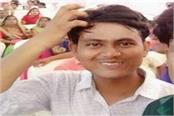 youth killed in deoria