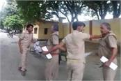 fight between prd jawan and home guard