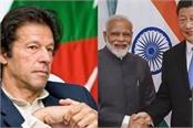 how far will china go to support pakistan s position on kashmir