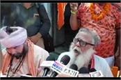 godse dreamed of turning away article 370 from j and k hindu mahasabha