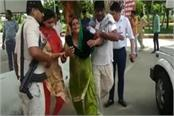 mather swallow poison bhiwani news rtk