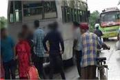 tragic accident a women going on duty hit bus