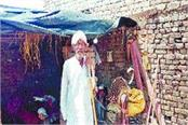 no installment of pradhan mantri awas yojana 3 families forced to live in huts