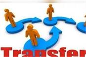 employees transferred in municipal corporation