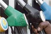 petrol diesel rate decrease