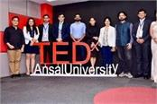 ted x grand event held in gurgaon