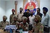 three accused arrested in robbery of 48 lakhs
