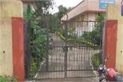 3 minor prisoners fled from sagar child improvement home