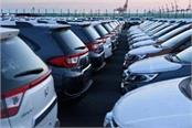 auto industry in crisis jobs lost to millions threat to employment