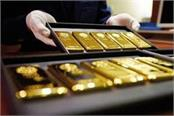 gold slipped from record level silver also fell