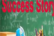 success story upsc exam cracked after 2 hours of preparation