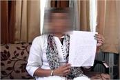 panchayat head accused on officer