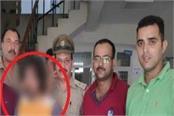 sundarnagar police