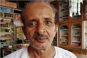 pathankot hindi news