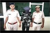 case of dragging policeman identification of car based on cctv footage