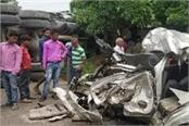 4 killed in painful road accident
