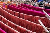 century textiles net profit up 11 to rs 180 crore in q1