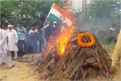 martyr om prakash death ceremony son jigar gives fire to pyre