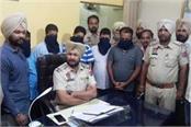 international fraud gang member arrested