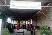 sports hostel changed into khelo india campaign